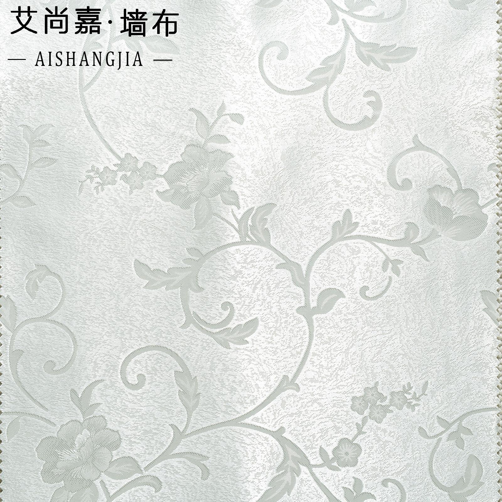 1-12樹葉花 米白色艾尚嘉歐式墻布臥室現代簡約提花刺繡田園無縫客廳壁布素色背景墻