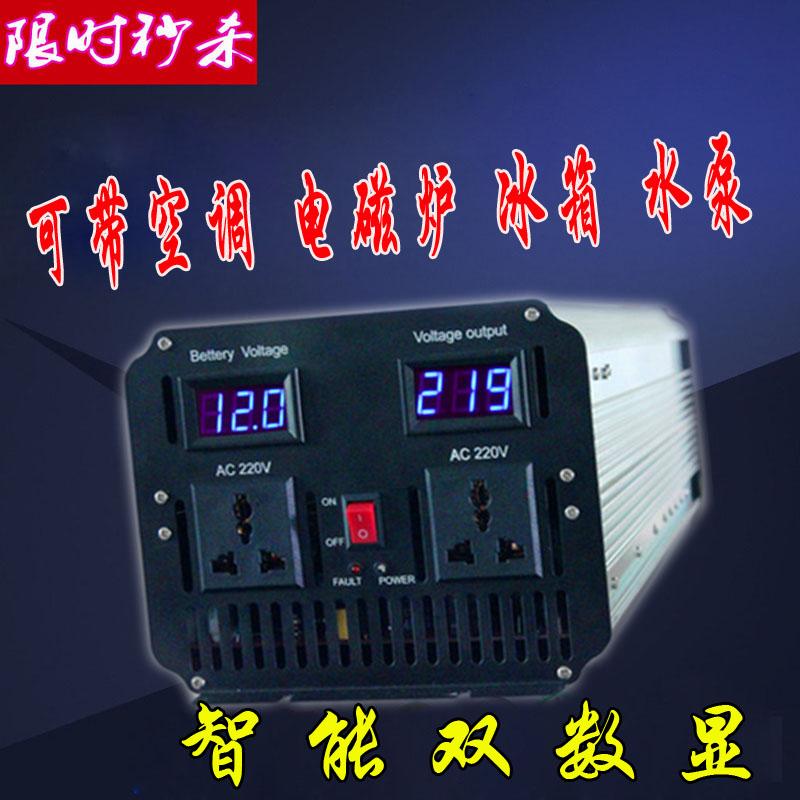 Reine wechselrichter für digitale hochleistungs - Macht die 80000W8000W treibt die kühlschränke