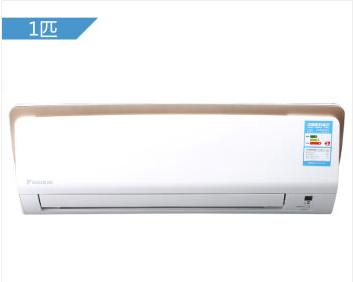 Ein 3 - frequenz Daikin - J - serie, klimaanlage, Weiße FTXJ335RCDW