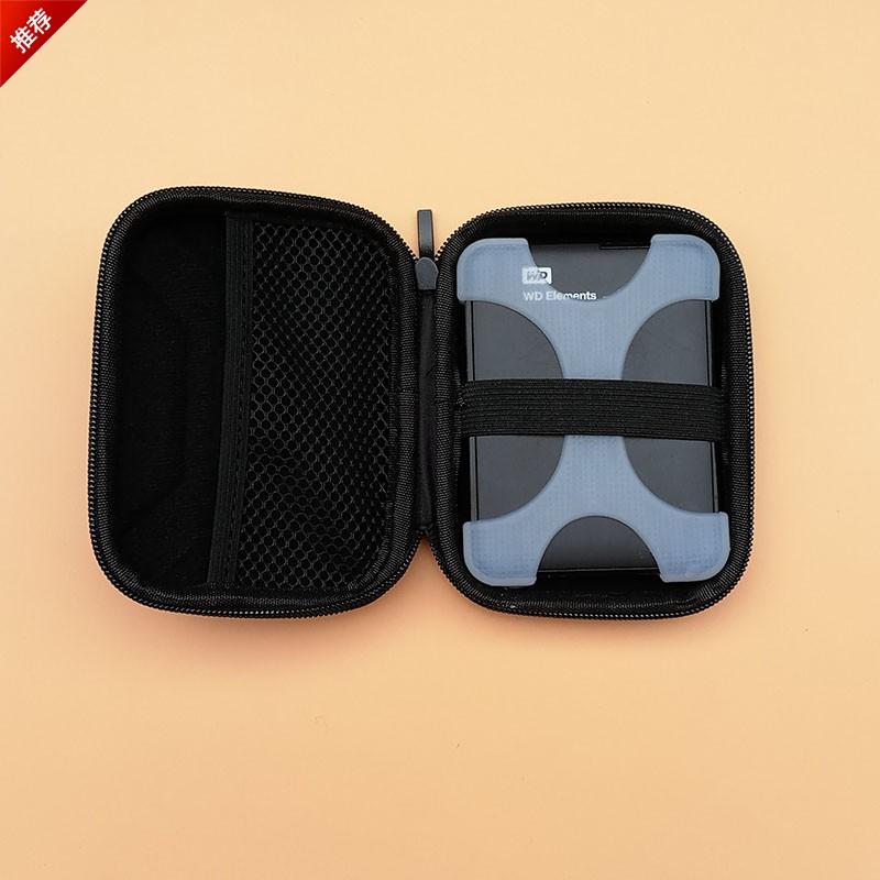 Manchon de protection de paquets ouest de disque dur résistant aux chocs 1T2T3T4T étanche à la poussière anti - chute de 2,5 pouces de sac de stockage numérique mobile
