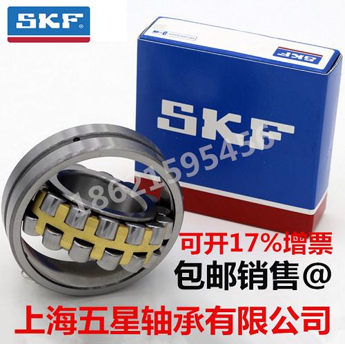 La importación de rodamientos SKF 22213213132231324013E / C3EKCC / W33 esféricos