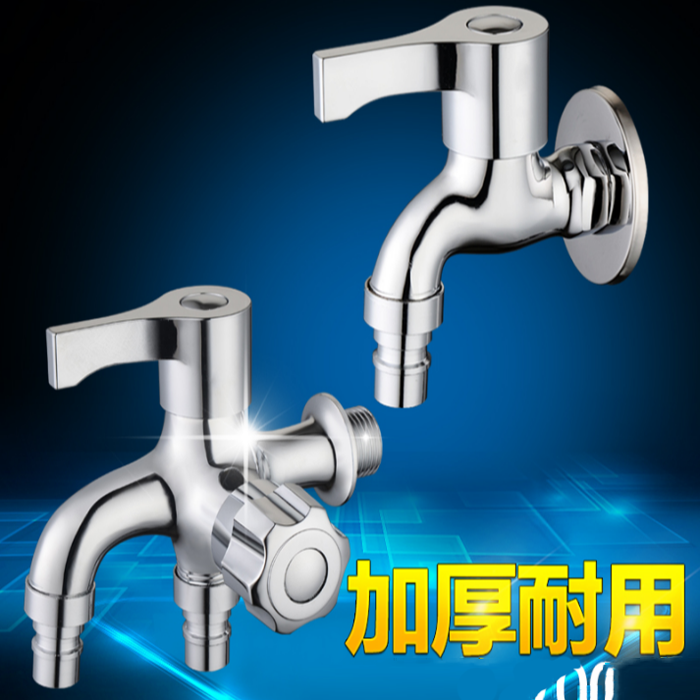 New family, durable home, anti high pressure new water valve, all copper valve core, single cold water switch, faucet, toilet