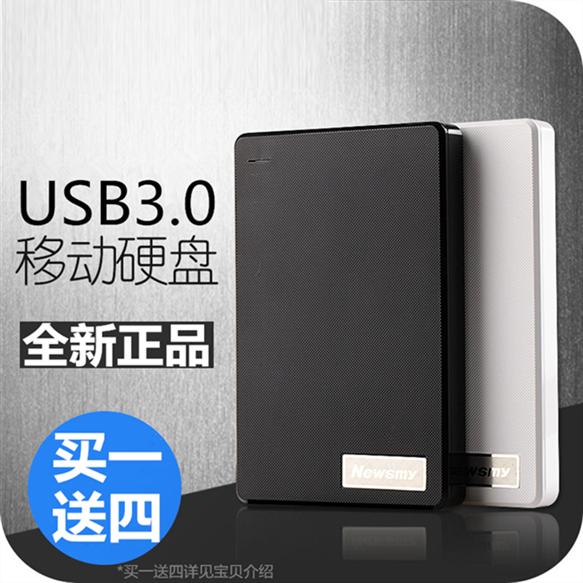 Ultra - mince à grande vitesse de cryptage de stockage de disque dur mobile nouveau 30 500, disque dur mobile 25 cm