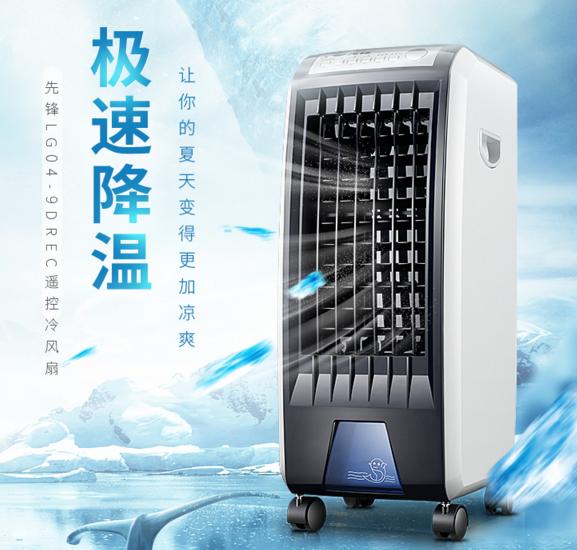 Grande tanque de água de resfriamento de ar móvel Lindo ventilador de resfriamento de ar condicionado ventilador de refrigeração Da Sala Ambiente de Internet