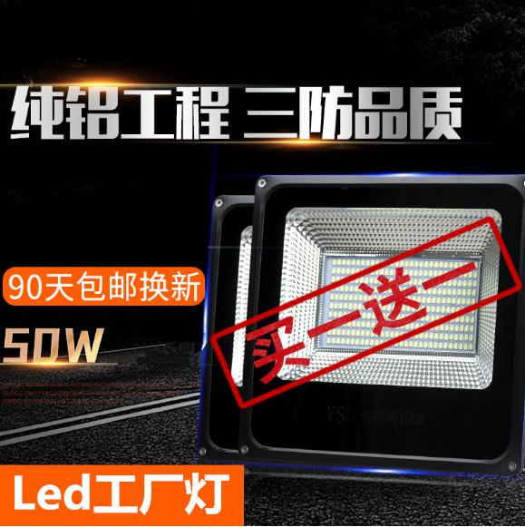 LED bầu 30w400w100w ánh sáng đèn nổ nhà máy Nhà máy đèn chiếu sáng đèn trần nhà xưởng kho