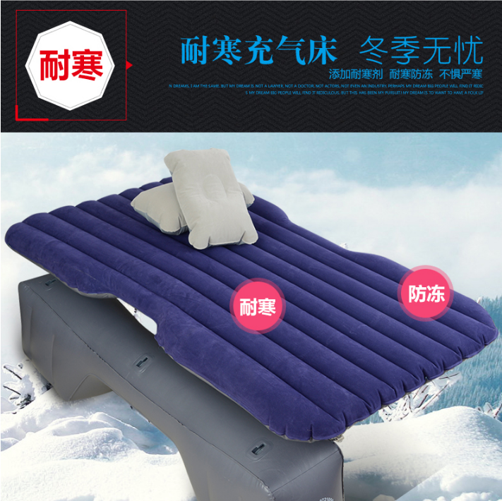 General car vehicle bed air bed air bed siesta bed movement car special multifunctional grey upgrade