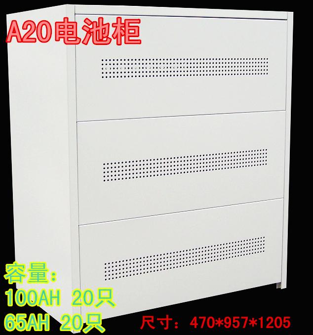 UPS電源専用バッテリーキャビネット箱A20装着できるだけにじゅう100AH / 65AH電池機に着脱キャビネット