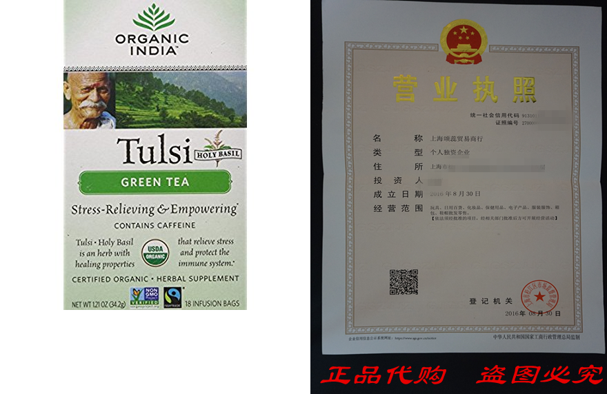 ORGANIC INDIA Tulsi Green Tea - Delicious Holy Basil and Gr