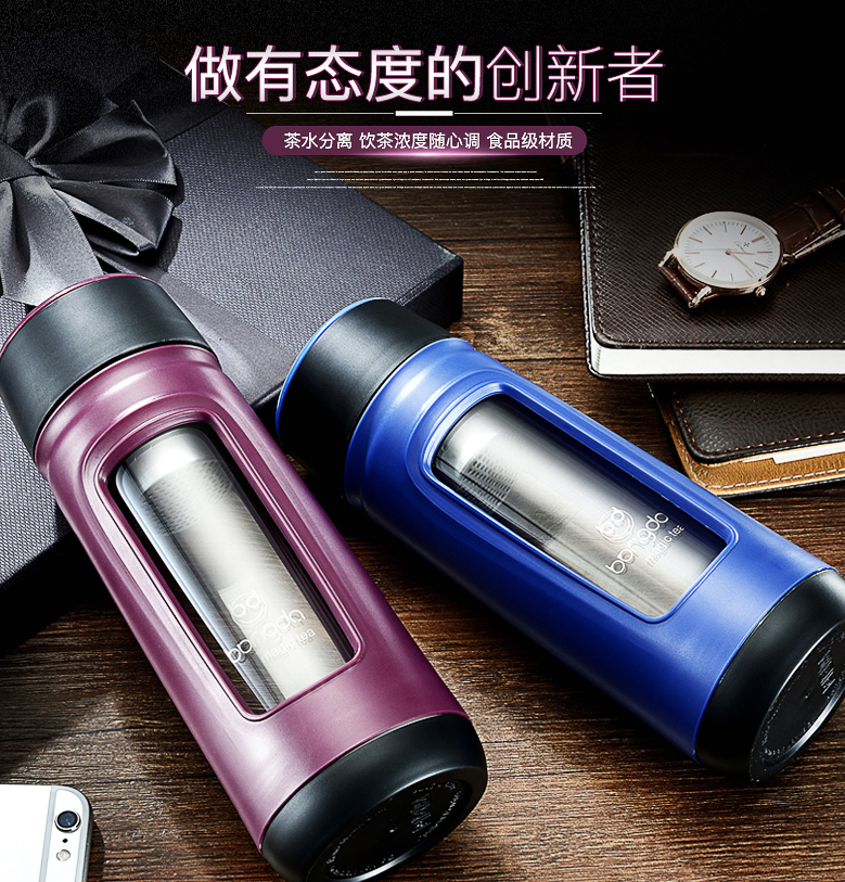 Glass cup mug cute boy outdoor vacuum fall proof thermos cup with filter.