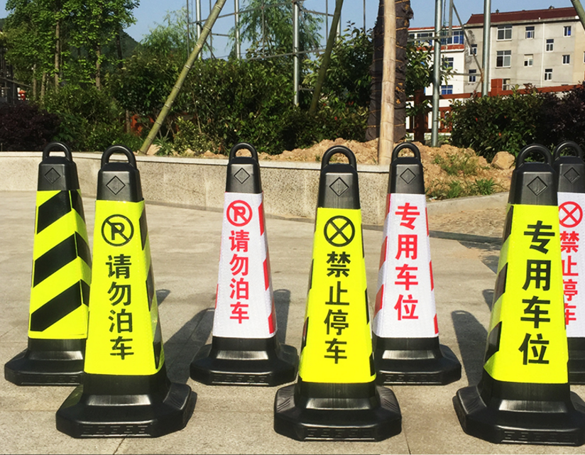 70CM plastic road cone lifting ring, rubber ice cream barrel, square cone anti-collision barrier, road reflective traffic safety warning cone