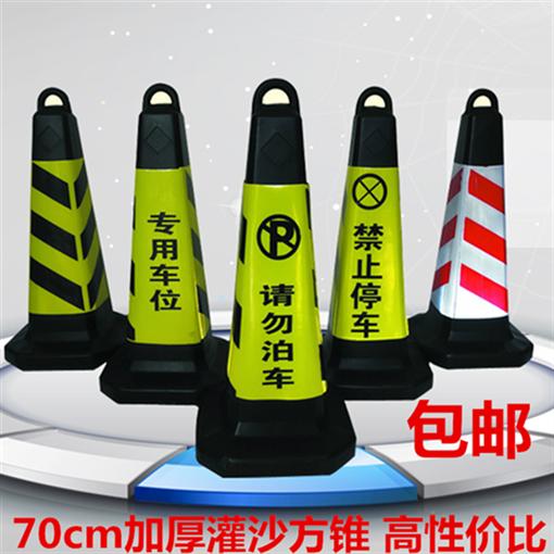 пластиковые дорожные конусы 5м светоотражающие конус транспортной безопасности железнодорожных конус резиновые Лу позвоночную мороженое ствол транспортной инфраструктуры