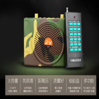 Small bee electric loudspeaker, morning exercise machine, wireless remote control, remote coal electricity, large volume loudspeaker