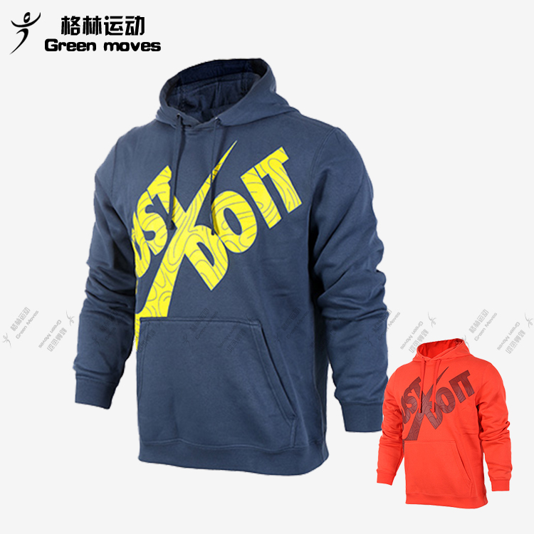 Nike Mens Casual comfortable breathable long sleeved knit Hoodie sweater 831823-464-852