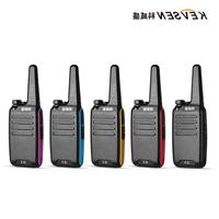Cotai Weisheng long standby 15 days professional hotel color mini walkie-talkie civil driving outdoor hand