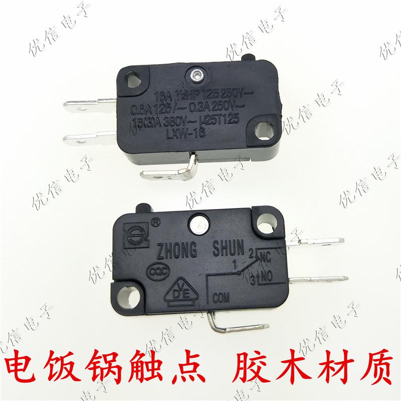 плита переключения электрических рисоварок микропереключатели дверь микроволновой печи переключатель большой мощности 16а бакелит серебряный контакт