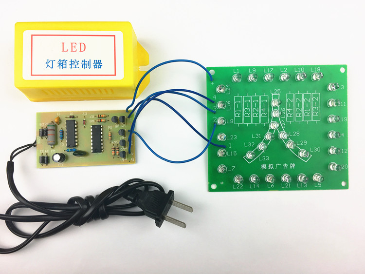 LED light controller cycle lamp LED billboard parts making electronic learning DIY marquee Suite