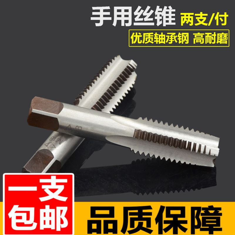 Imported hand machine 2# tap tap 6*1mm