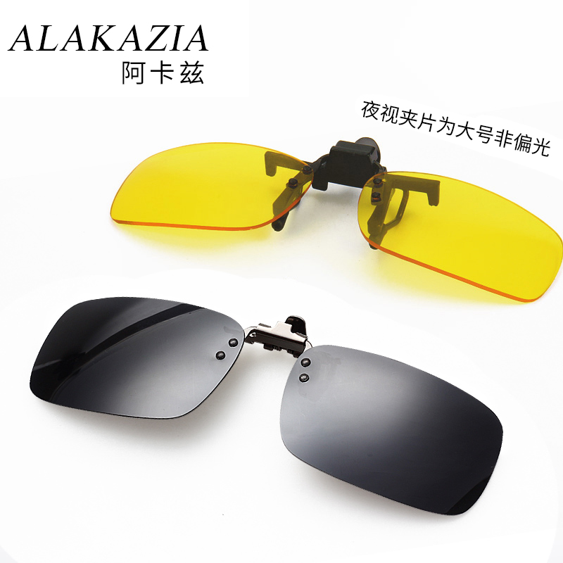 w świetle nowych zacisków umieszczonej na okulary przeciwsłoneczne okulary mogą się okulary przeciwsłoneczne okulary na. kobiet i mężczyzn