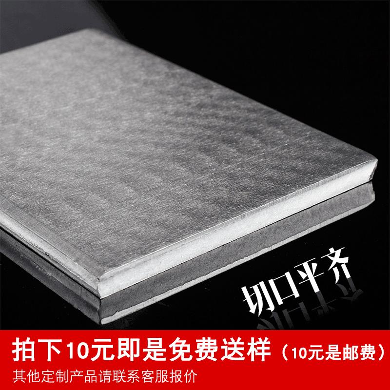 200 mm de Aluminio 6061 t6 aluminio para la fabricación de placas de aluminio de aleación de aluminio de fila cero cortar 1 / 3 / 5 / 6 / 8 / 10 /