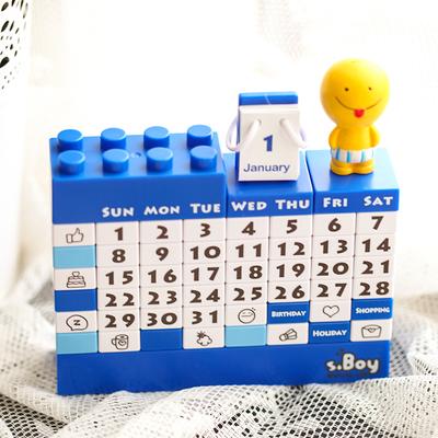2018创意热卖六一儿童节小礼物  手工益智玩具台历日历搭积木DIY