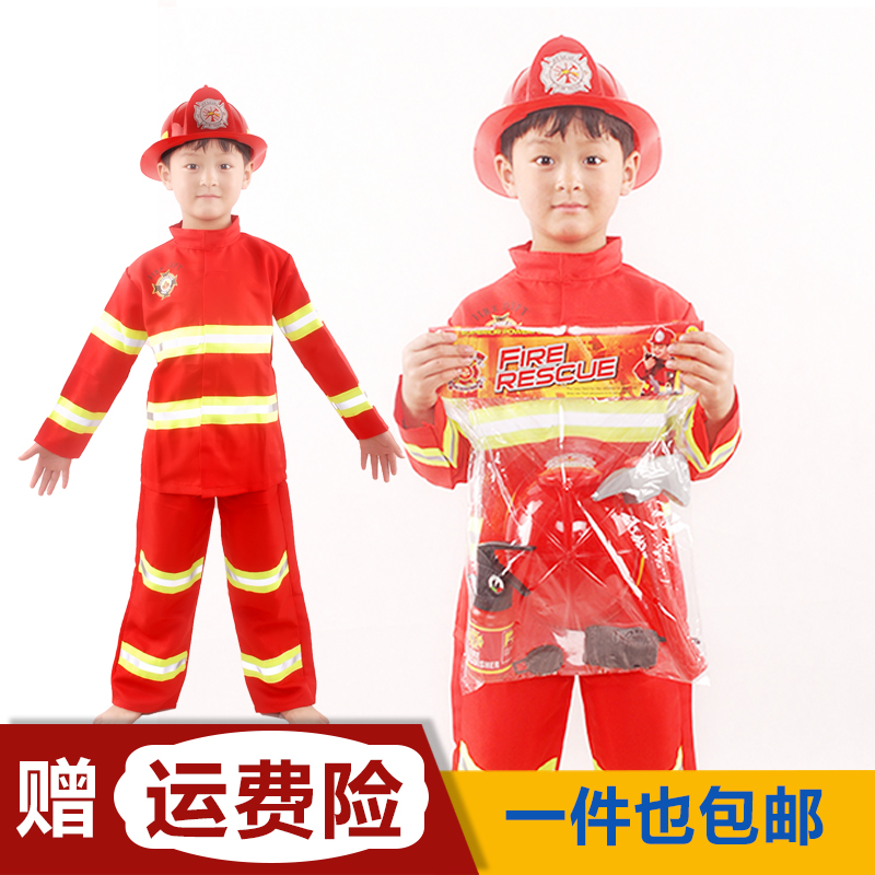 衣服100cm幼稚園消防員服裝 兒童山姆玩具 兒童角色扮演服裝 職業表演服裝