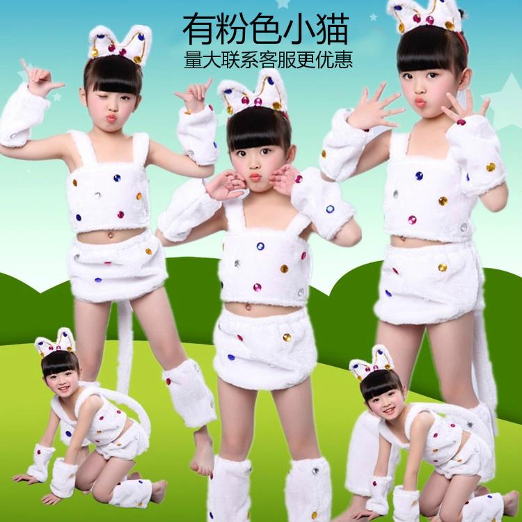 白色90cm兒童波斯貓表演服幼稚園小貓咪演出服六一小白貓舞蹈服裝動物服裝