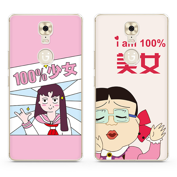 Jin M5 mobile phone M6 case M6Plus silicone soft shell 100 girl heart full bag new cute adorable