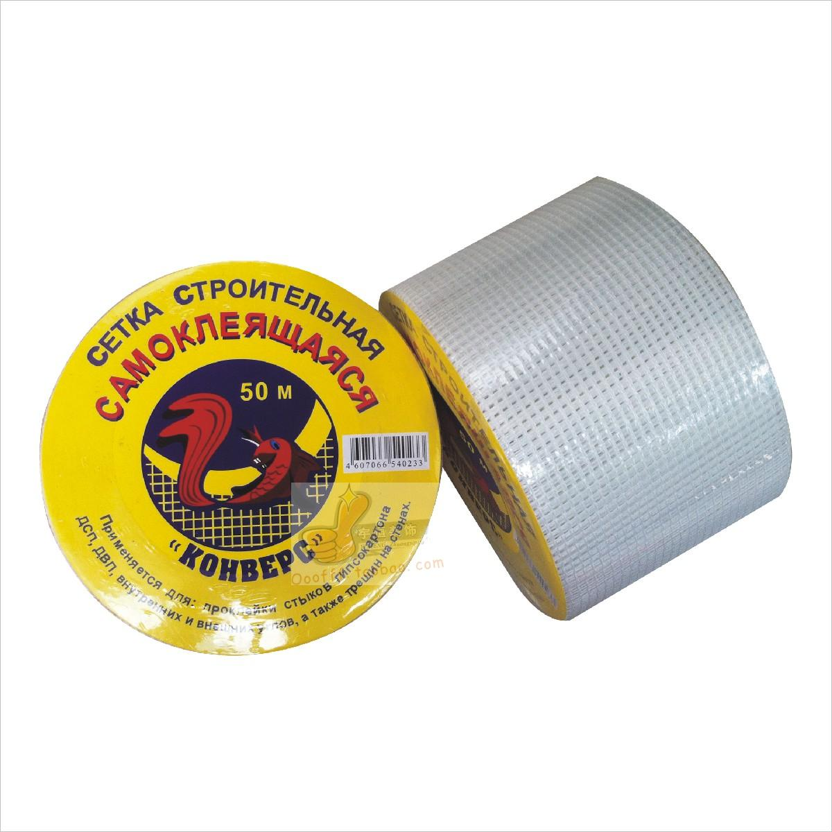 The import of self-adhesive mesh seam sealing tape with wall crack seam mesh with glass fiber mesh belt bag mail