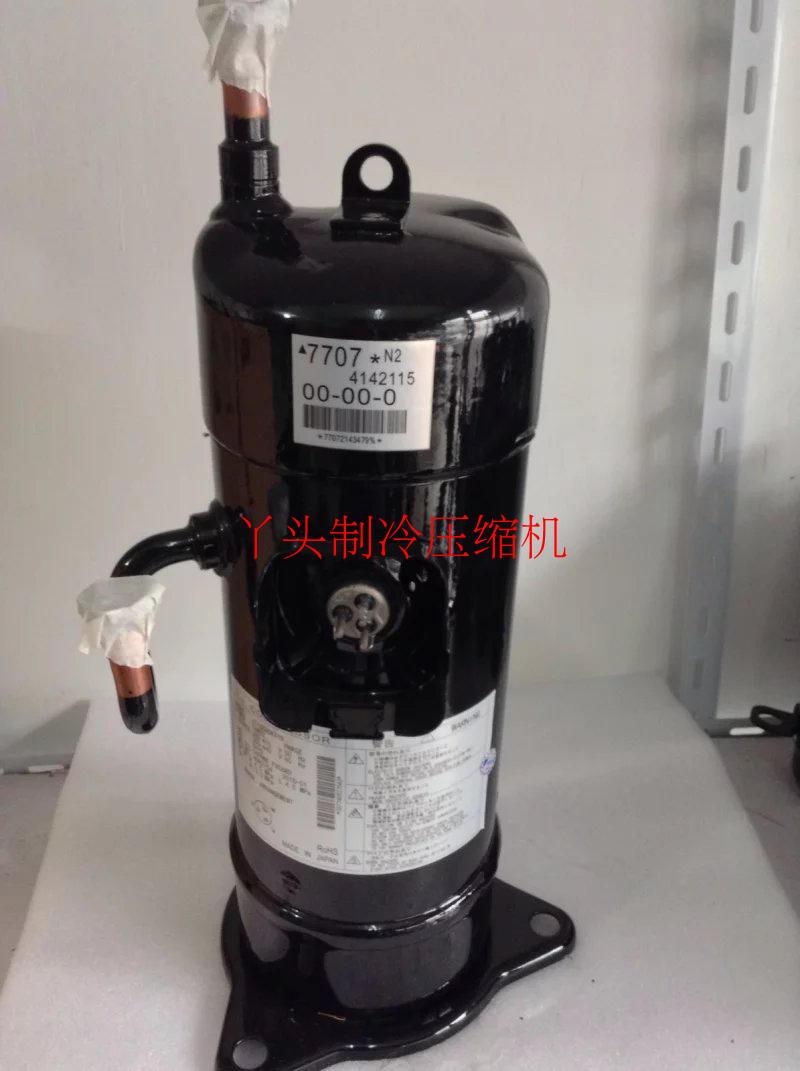 Compressor de ar condicionado Daikin Daikin compressor JT1GCVDK1YR RHXYQ16PY1RZP350PY1