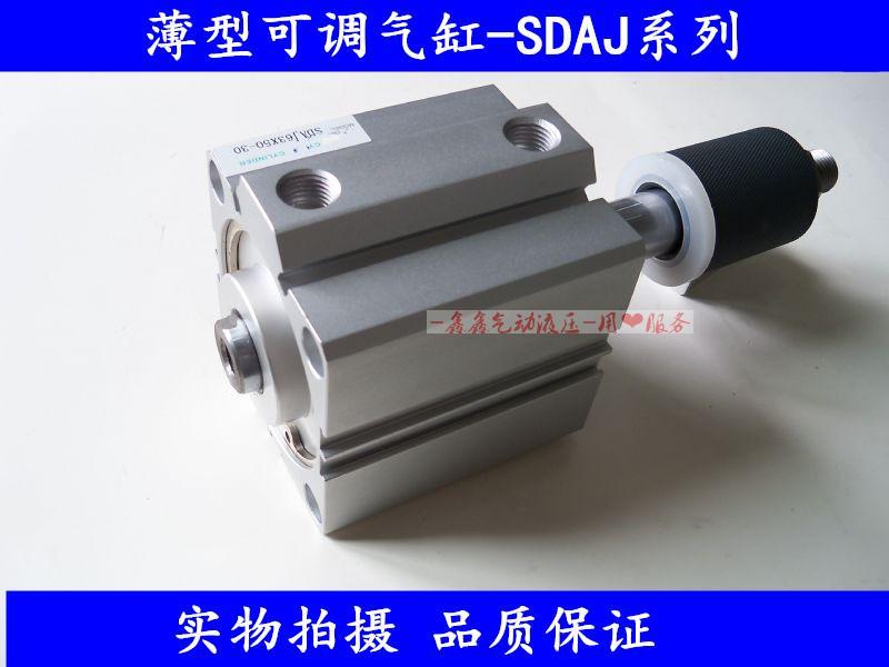 Réglable de type double de type cylindre compact SDAJ / SDAD100X10X20X30X40-10-20-30-40-B-S