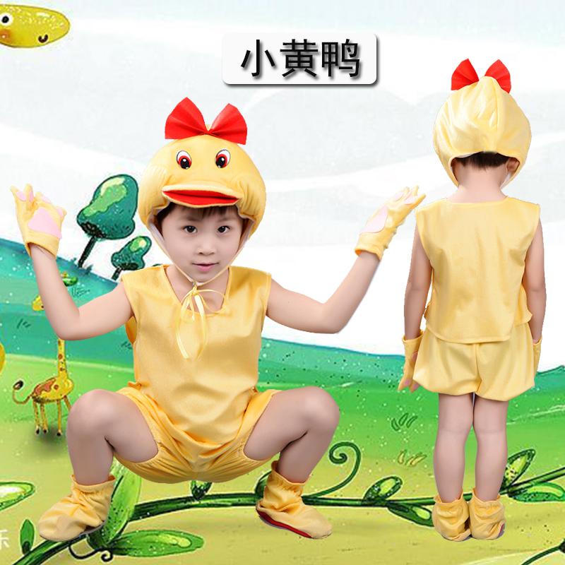 圖片色100cm小鴨子動物舞蹈服兒童丑小鴨童話劇演出服 小鴨服鴨媽媽服裝