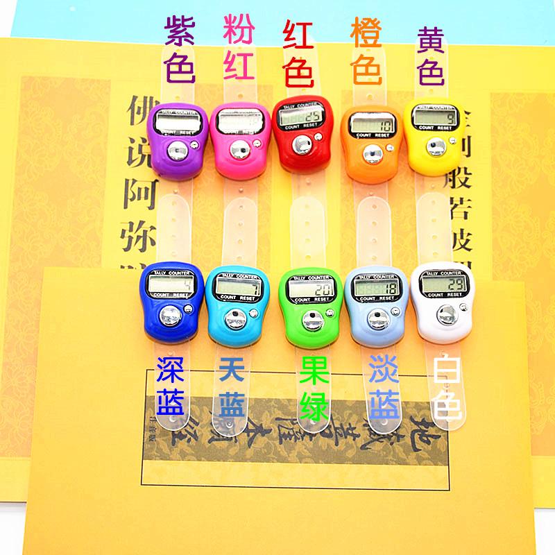 Thiết bị điện tử số thiết bị truy cập bộ ký hiệu niệm Phật ngón nhẫn tự động loại kết duyên gói đồ Phật giáo niệm Phật.