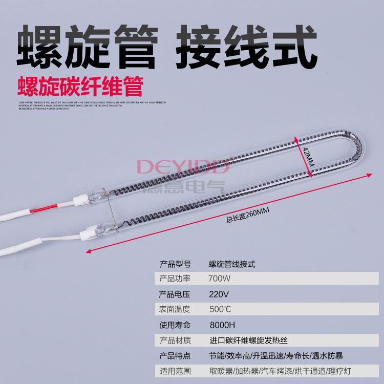 Kohlefaser - Bad - heizung - decke Integrierte Bad heizung - Lampe, elektrische heizung) U - weit Infrarot -