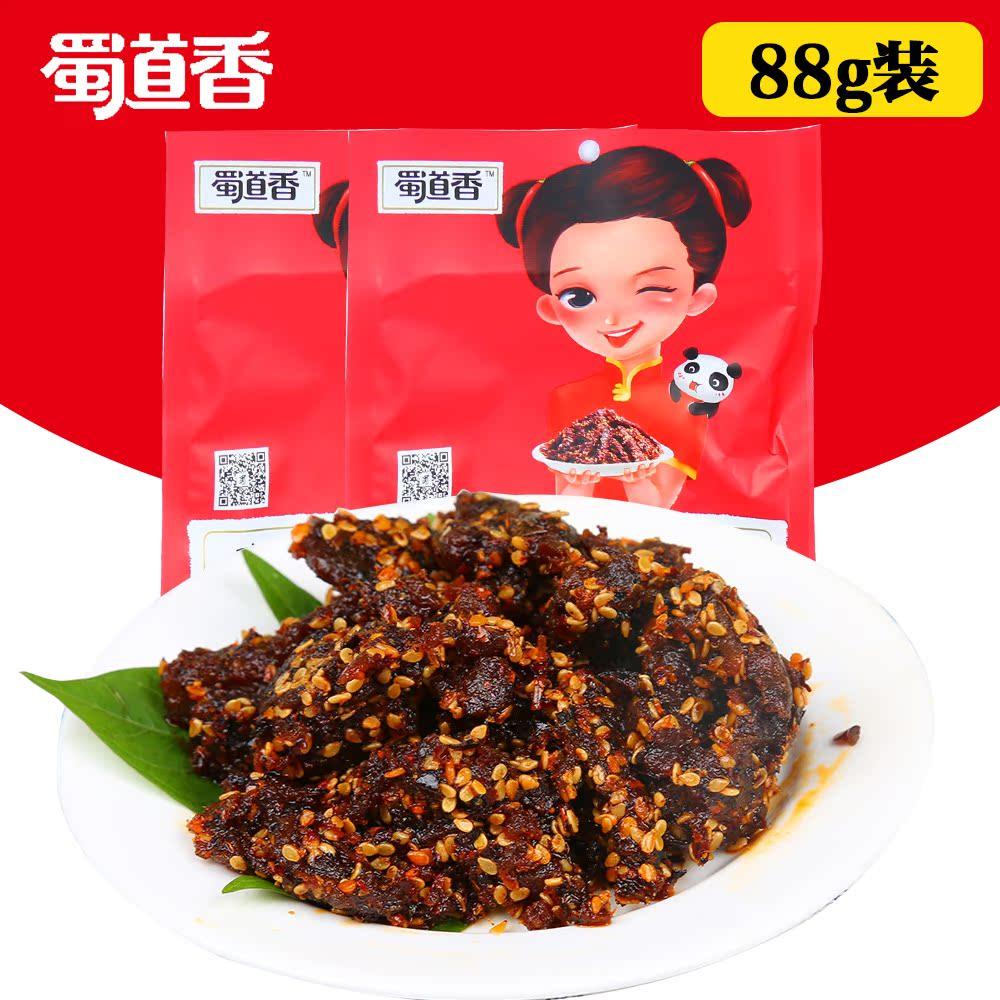 贪吃飒零食店肉类卤味蜀道香天椒麻辣牛肉干条88g四川特产