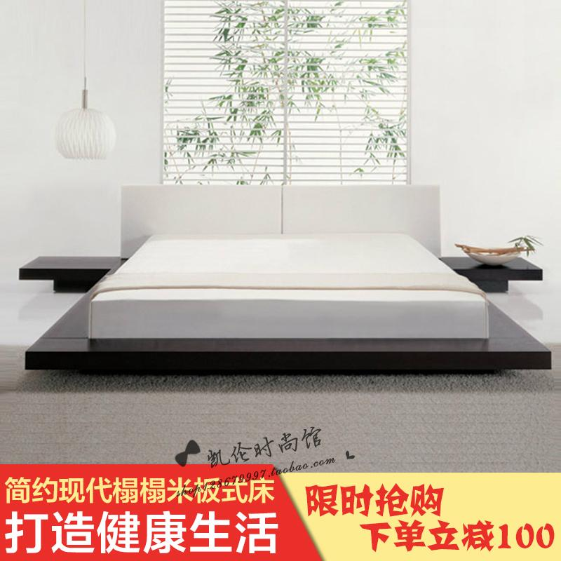 Simple modern bed bed bed paint tatami bed 1.8 meters 1.5 meters double bed plate furniture bed