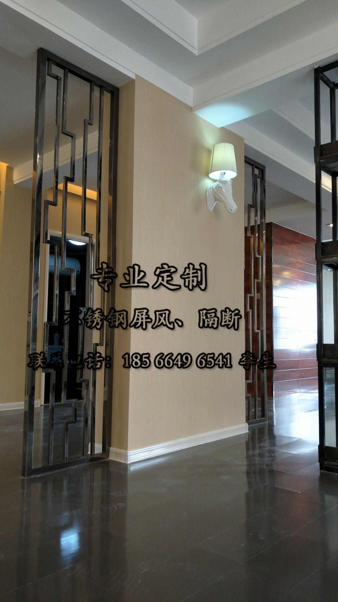 Das wohnzimmer Edelstahl - bildschirm partition hohlen geschnitzte Hotel moderne eingangstür aus rostfreiem Stahl überprüft, bildschirm - maßgeschneiderte