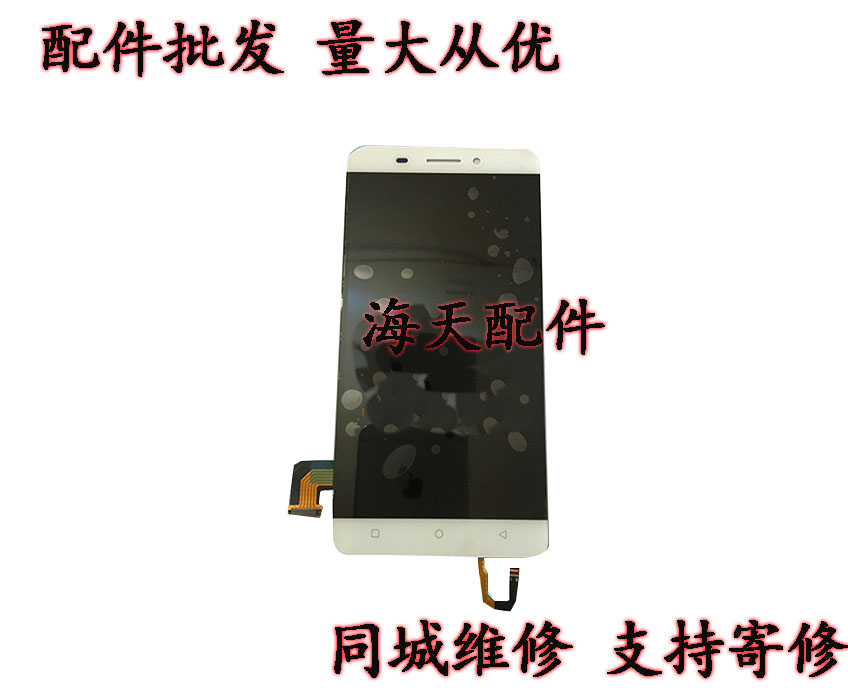 Suitable for Jin M5 LCD display touch screen handwriting screen and screen assembly