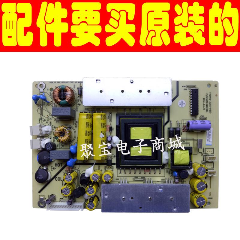 Haier LE40F3000W de télévision à affichage à cristaux liquides d'une carte d'alimentation TV3902-ZC02-01 (d) 303C3902064