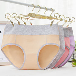 3条装中腰纯棉裆全棉女士内裤淘宝优惠券