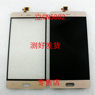The screen for Jin GN5002 screen assembly version M5 enjoy the touch screen handwriting screen LCD display