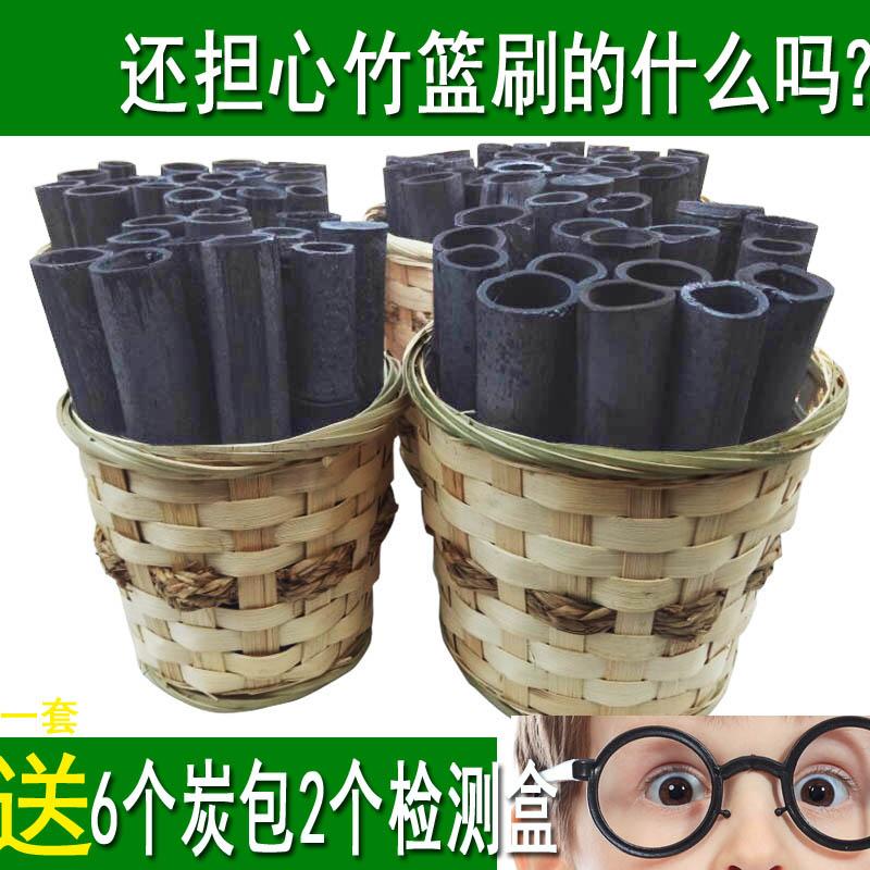 竹炭包除甲醛新房装修急入住吸去异味家居用强力型活性炭木碳包