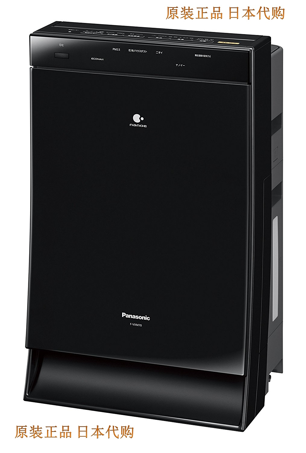 Panasonic/ Panasonic F-VXM70-K air purifier disinfection machine deodorant formaldehyde haze without supplies