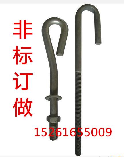 GB799 anchor bolt type /L 7 type /9 type pre buried bolt anchor bolts M12M16M20M24M30