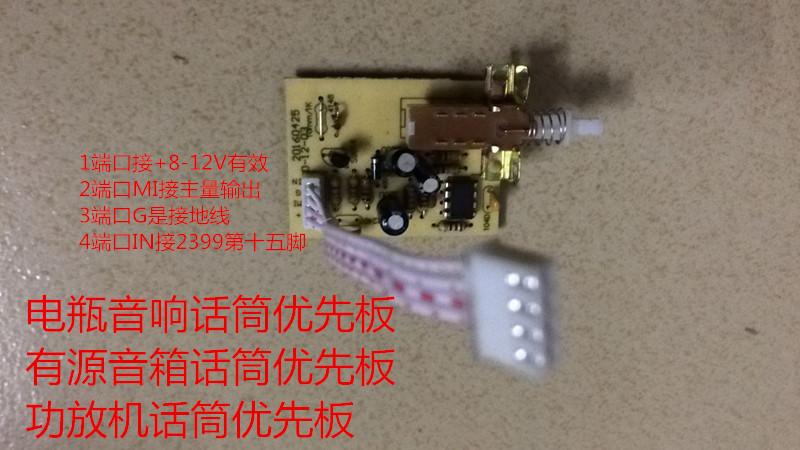 baterija je ples za rod zvočnik 12v aktivne na škatlo ojačevalec poklicne fazi zvočnik serija mikrofon prednostne krožnik.