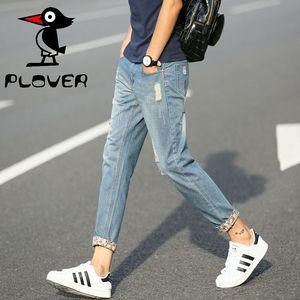 【今日下单69元】青年秋季复古版牛仔裤修身时尚版破洞牛仔裤