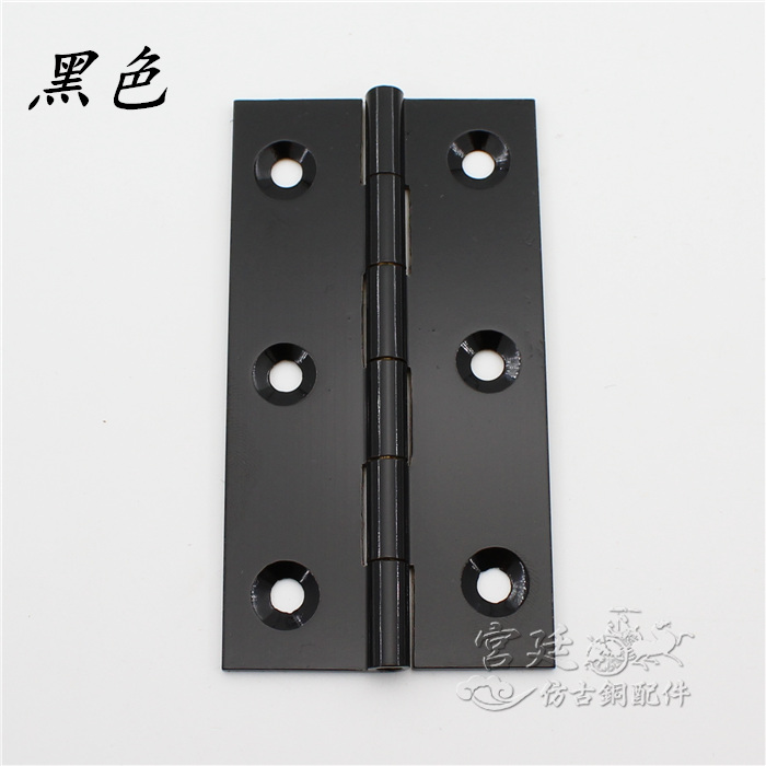 Antique pure copper door hinge / Antique pure copper hinge / screen hinge / Chinese furniture hinge 3 inch