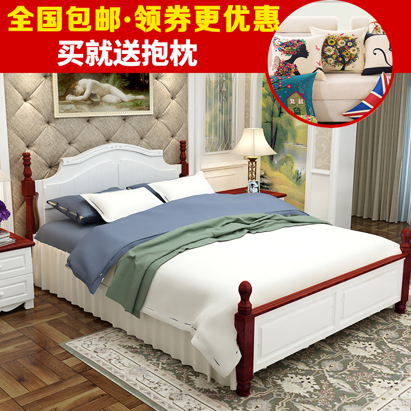 [new] simple modern solid wood bed single double bed 1.21.51.8 metres Zhuwo Jane pine