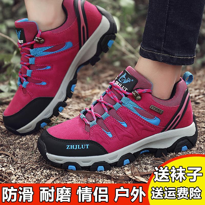 秋鼕季登山鞋女芝佳駱
