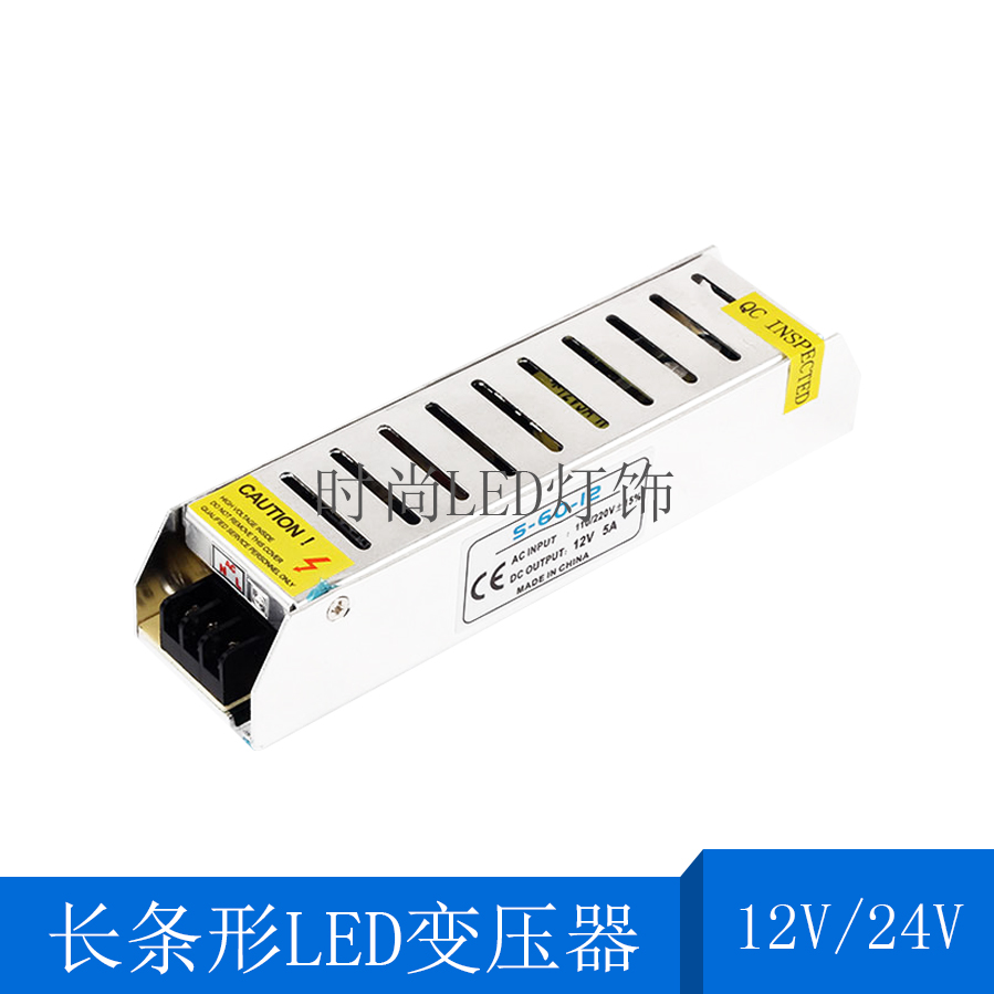 Long strip LED power transformer 12V/24V constant voltage lamp with adapter counter lamp box drive rectifier