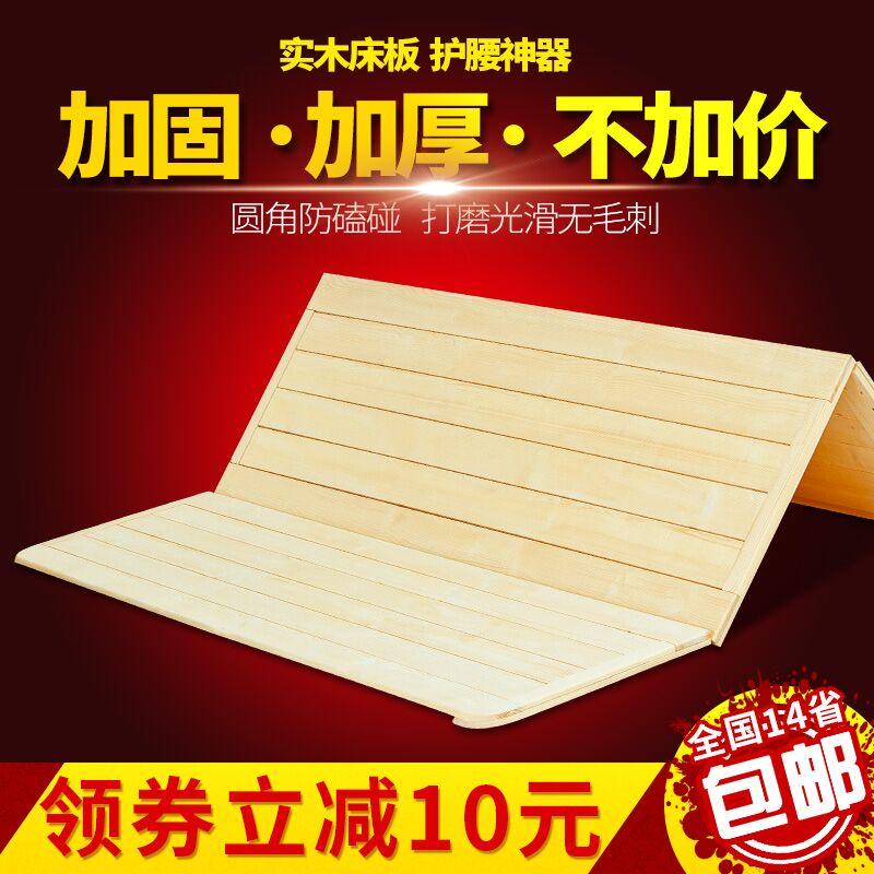 The bed is 1.8 meters 1.5 meters hard mattress bed mattress double folding bedstead hard wood single pine board